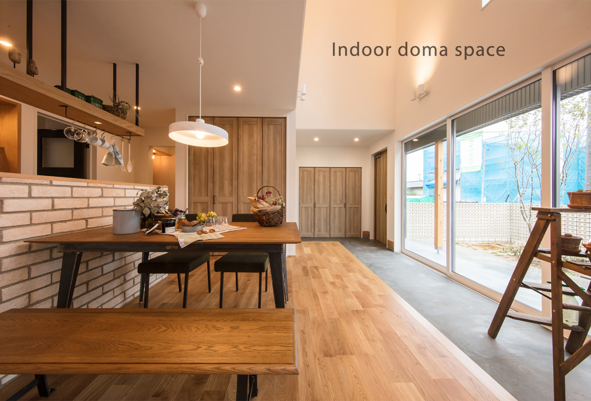 Indoor doma space